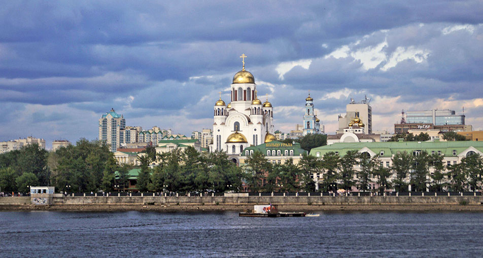 Yekaterinburg city tour. Russia.